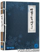 The Grand Heist (Blu-ray) (Coffee Book) (Korea Version)