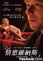 Venus In Fur (2013) (DVD) (Taiwan Version)