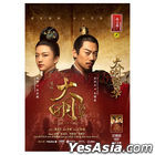Ming Dynasty (2019) (DVD) (Ep. 1-62) (End) (China Version)