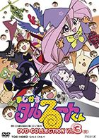 Magical Taruruto Kun DVD Collection Vol.3  (Japan Version)
