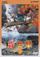 TSURIKICHI SANPEI DISC 15 (Japan Version)