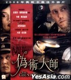 The Counterfeiters (VCD) (Hong Kong Version)