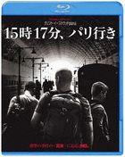 The 15:17 To Paris  (Blu-ray) (Japan Version)