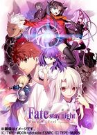 Fate/stay night [Heaven's Feel] I. presage flower (DVD) (Normal Edition) (English Subtitled) (Japan Version)