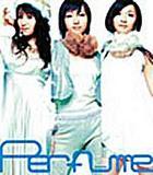 Perfume -Complete Best- (ALBUM+DVD)(Japan Version)