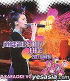 高妹梁咏琪Funny Face 2003演唱会Karaoke VCD