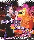 Tall Girl GiGi Leung Funny Face 2003 Concert Karaoke (VCD)