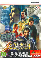 History of The Three Kingdoms 14 with Power Up Kit (Chinese Version) (DVD Version)
