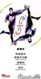 Kitman Remix (3'CD) (Limited Edition)