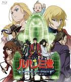 Lupin The Third: Princess of the Breeze - Kakusareta Kuchu Toshi (Blu-ray)(普通版)(日本版)