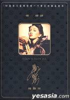 Tribute to Anita Mui