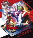 Kamen Rider Stronger (Blu-ray) (Box 2)  (Japan Version)