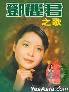 Teresa Teng (Piano Score Book + Bonus CD)