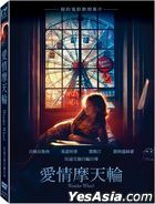Wonder Wheel (2017) (DVD) (Taiwan Version)