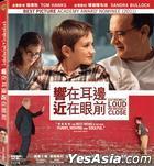 Extremely Loud & Incredibly Close (2011) (VCD) (Hong Kong Version)