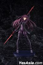 Fate/Grand Order : Lancer/Scathach 1:7 PVC完成品