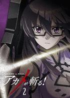 Akame ga KILL! vol.2 (DVD)(Japan Version)