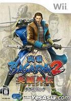 戰國BASARA 2 英雄外傳 Double Pack (日本版)