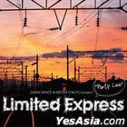 Daishi Dance & Mitomi Tokoto Project Limited Express - Party Line (Korea Version)
