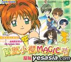 Cardcaptor Sakura (Vol.13-18) (Final) (Boxset) (End)