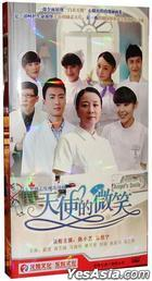 Angel's Smile (H-DVD) (Ep. 1-32) (End) (China Version)