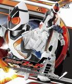 Kamen Rider Fourze (Blu-ray) (Vol.1) (Japan Version)