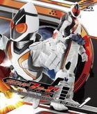 Kamen Rider Fourze (Blu-ray) (Vol.1) (日本版)