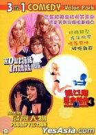 3 In 1 Value Pack: Scary Movie 3, Austin Powers: International Man Of Mystery, Plump Fiction (Hong Kong Version)