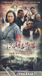 Hong Hu Chi Wei Dui (DVD) (End) (China Version)