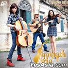 Footpath Trio : Pah Hin Din Trai (Thailand Version)