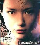Candy Lo Mega Collection Karaoke VCD