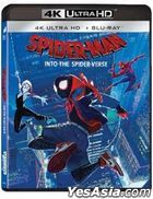 Spider-Man: Into the Spider-Verse (2018) (4K Ultra HD + Blu-ray + Action Figure) (Hong Kong Version)