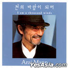 Arai Mann - I am a Thousand Winds (Korea Version)