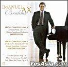 Brahms: Piano Concerto Nos.1 & 2