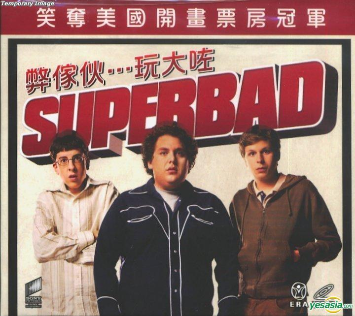 Yesasia Superbad 2007 Blu Ray Hong Kong Version Blu Ray Michael Cera Lony E Perrine Intercontinental Video Hk Western World Movies Videos Free Shipping