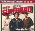 Superbad (2007) (Blu-ray) (Hong Kong Version)