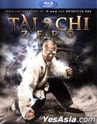 Tai Chi Zero (2012) (Blu-ray) (US Version)