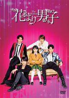 Hana yori Dango The Musical (DVD) (Japan Version)
