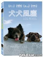 Los Reyes (2018) (DVD) (Taiwan Version)