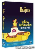 Yellow Submarine (DVD) (Taiwan Version)