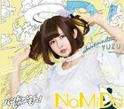 NaMiDa / Himawari [Yuzupon Ver.] (First Press Limited Edition)(Japan Version)