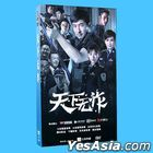 No Cheating In The World (2019) (DVD) (Ep. 1-40) (End) (China Version)