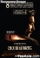 There Will Be Blood (DVD) (Korea Version)