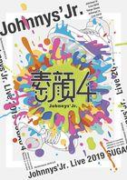 Sugao 4 [Johnny's Jr. Version] (DVD) (Japan Version)
