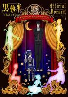 TV Animation Black Butler Book of Circus Official Record