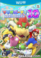 Mario Party 10 (Wii U) (Japan Version)