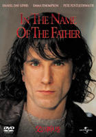 In The Name Of The Father (1993) (DVD) (Japan Version)