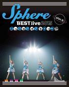 Sphere BEST live 2015 Mission in Torokko!!!! -Plan B- LIVE BD [BLU-RAY](Japan Version)
