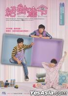 Absolute Boyfriend (DVD) (End) (Taiwan Version)