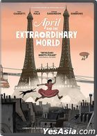April and the Extraordinary World (2015) (DVD) (US Version)